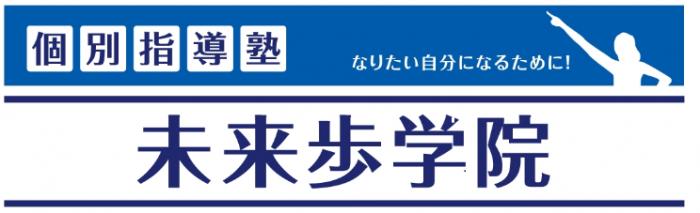 新学年!最初の中間定期考査テスト対策無料授業を開始します!5/8(水)17:00~